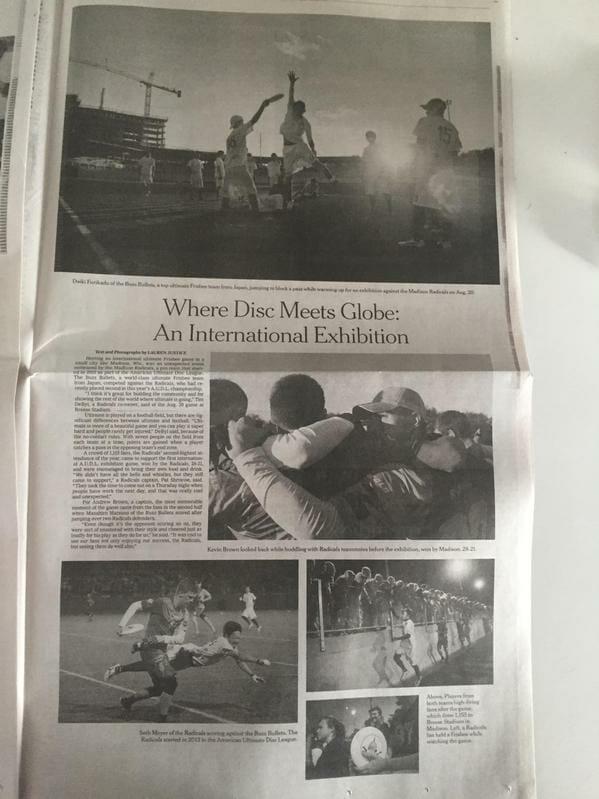 nytimes zagoria